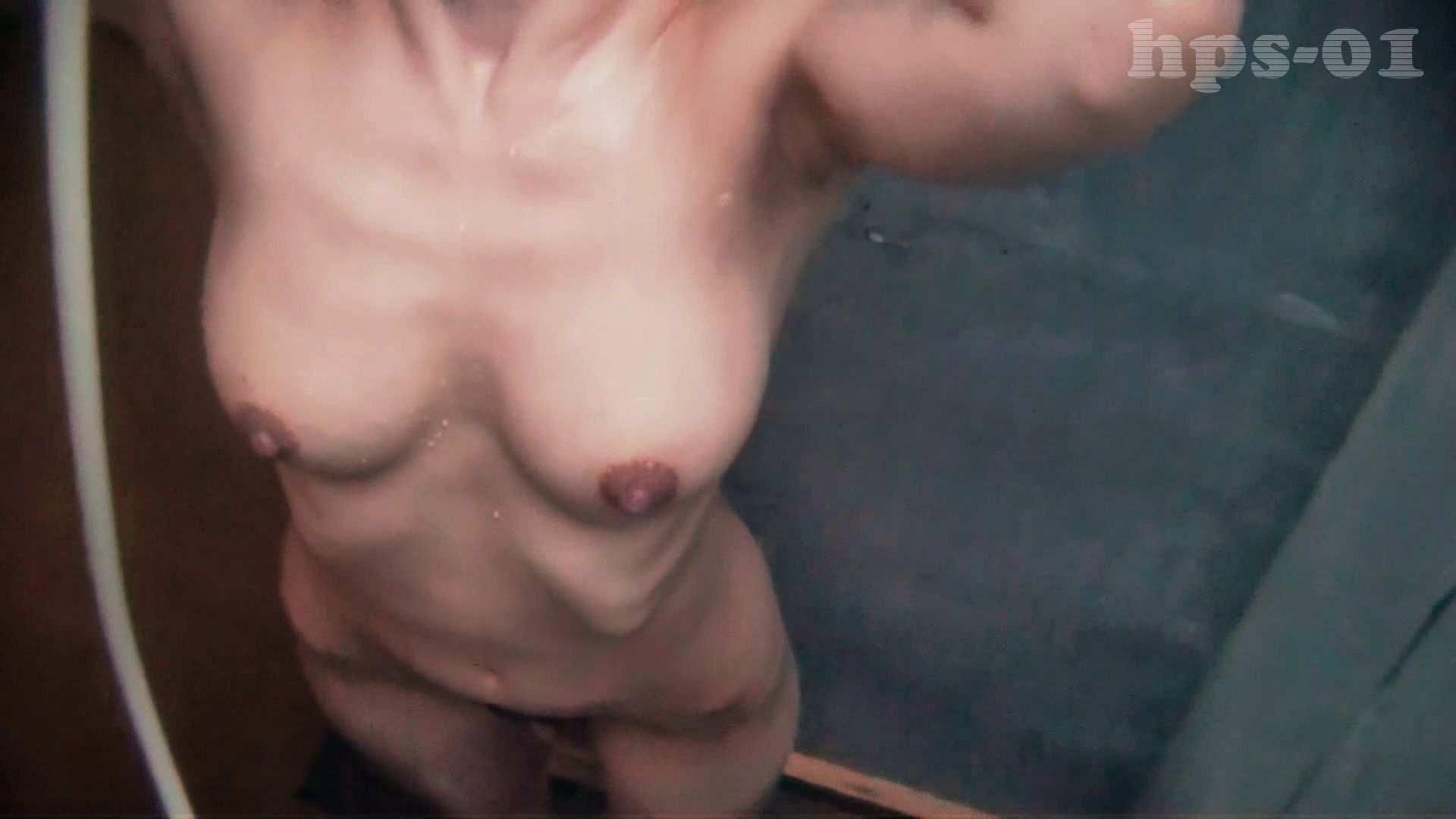 シャワールームは超!!危険な香りVol.1 この体で何人の男をだましてきたのでしょう! シャワー | 高画質  81pic 49