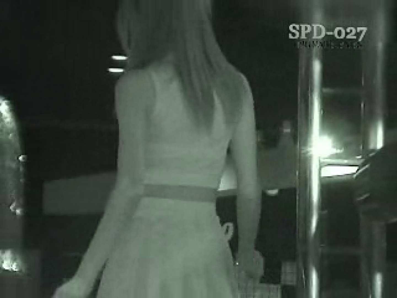 SPD-027 キャンギャル赤外線&盗撮 盗撮  58pic 6