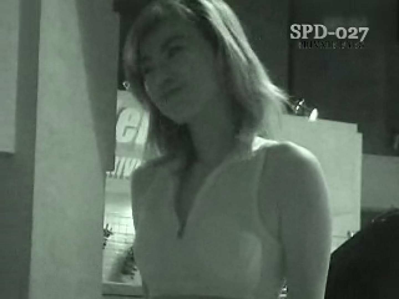SPD-027 キャンギャル赤外線&盗撮 パンツ大放出 隠し撮りセックス画像 58pic 16