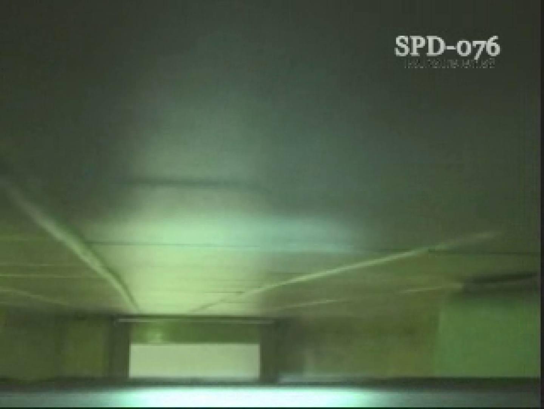 SPD-076 盗撮・洗面所の隙間 1 赤外線 盗み撮り動画キャプチャ 66pic 51