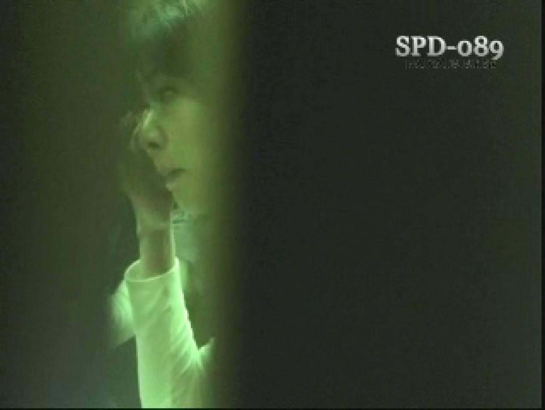 SPD-089 洗面所の隙間 4 潜入 盗撮アダルト動画キャプチャ 103pic 25