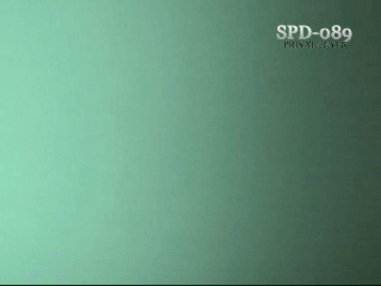 SPD-089 洗面所の隙間 4 潜入 盗撮アダルト動画キャプチャ 103pic 67