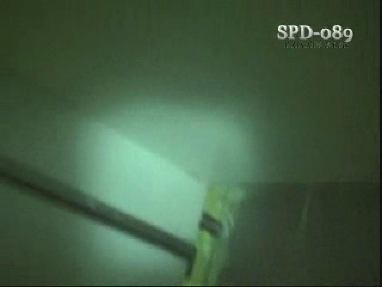 SPD-089 洗面所の隙間 4 洗面所 盗撮アダルト動画キャプチャ 103pic 72