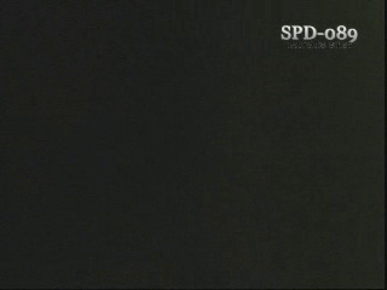 SPD-089 洗面所の隙間 4 洗面所 盗撮アダルト動画キャプチャ 103pic 93