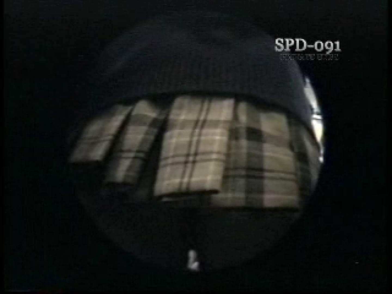 SPD-091 盗撮パンチラ電車 1 車 おまんこ動画流出 18pic 16