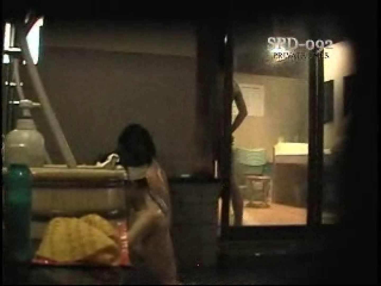 SPD-092 盗撮 6 新・湯乙女の花びら 美人 オマンコ無修正動画無料 88pic 11