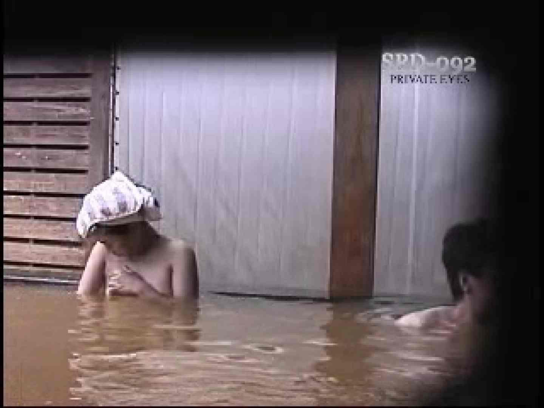 SPD-092 盗撮 6 新・湯乙女の花びら 貧乳 ぱこり動画紹介 88pic 12