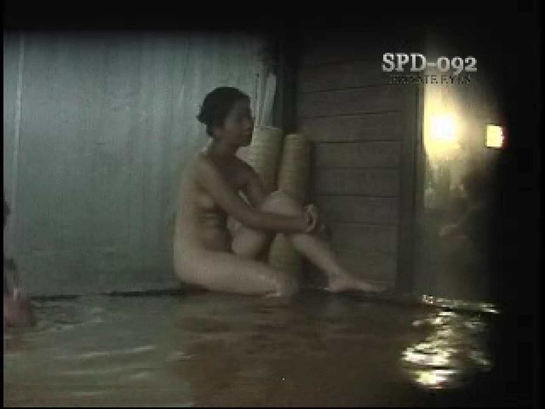 SPD-092 盗撮 6 新・湯乙女の花びら 貧乳 ぱこり動画紹介 88pic 20