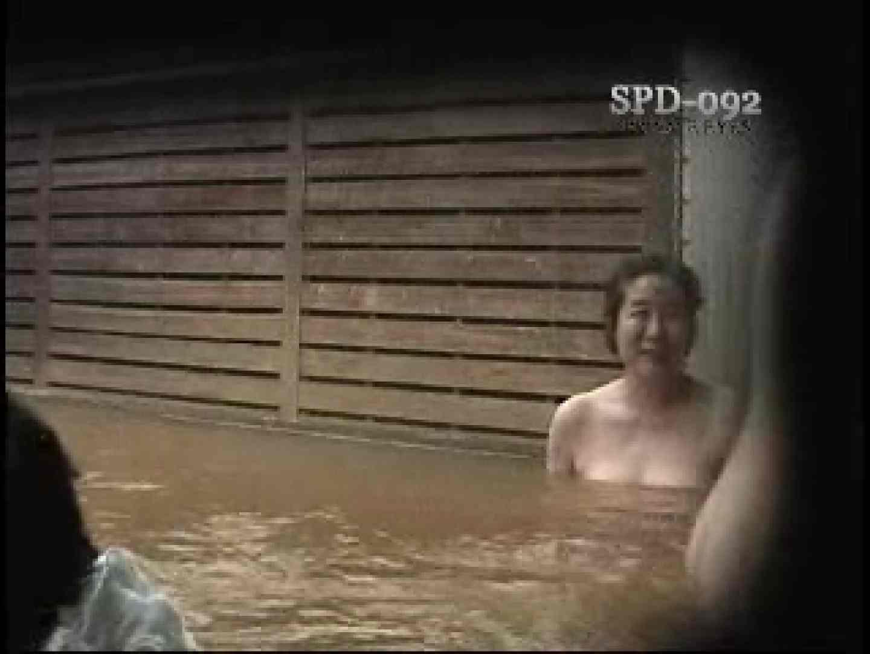 SPD-092 盗撮 6 新・湯乙女の花びら 日焼け 盗撮われめAV動画紹介 88pic 22