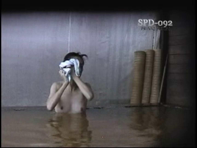 SPD-092 盗撮 6 新・湯乙女の花びら 美人 オマンコ無修正動画無料 88pic 43