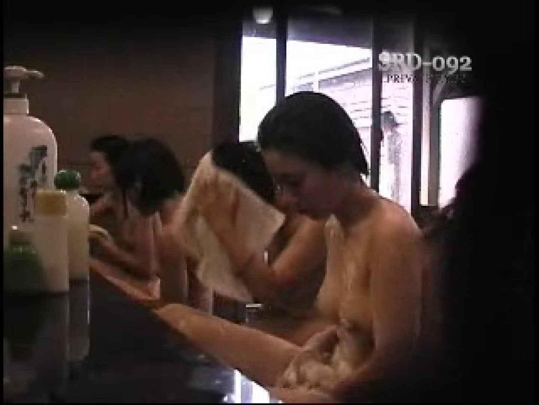 SPD-092 盗撮 6 新・湯乙女の花びら 乙女 | お姉さん  88pic 57