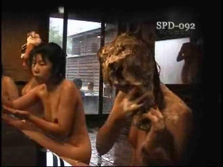 SPD-092 盗撮 6 新・湯乙女の花びら 乙女 | お姉さん  88pic 65