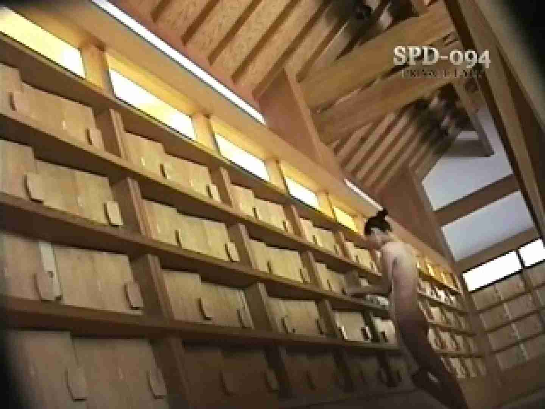 SPD-094 盗・湯めぐり壱 女湯潜伏 AV無料動画キャプチャ 94pic 94