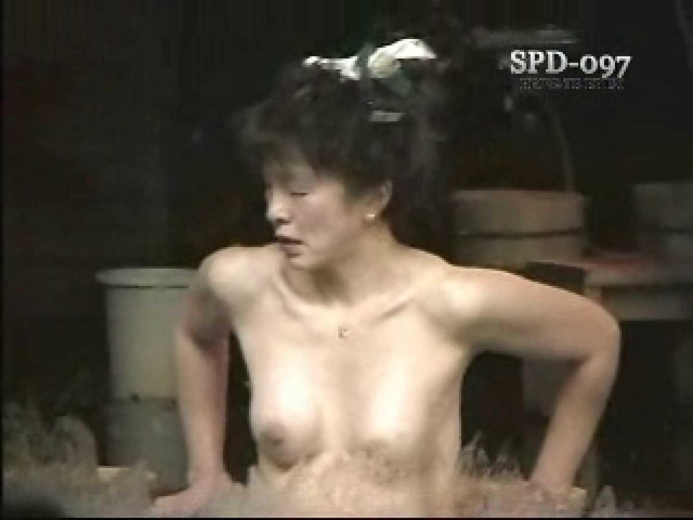SPD-097 柔肌乙女 2 乙女 えろ無修正画像 104pic 13