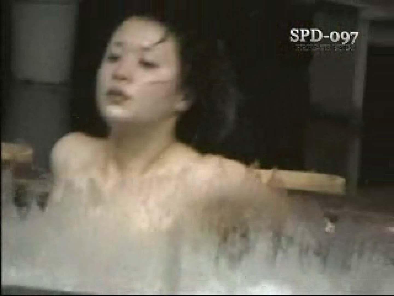 SPD-097 柔肌乙女 2 望遠   お姉さん  104pic 16