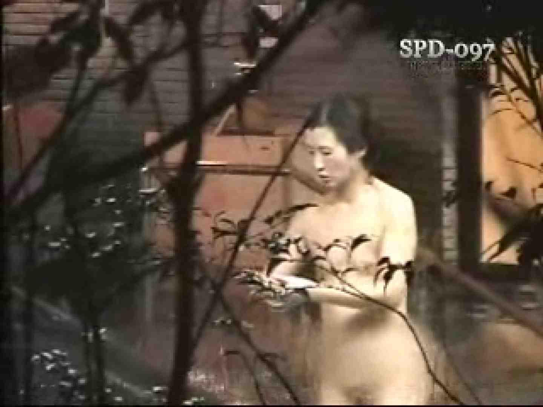 SPD-097 柔肌乙女 2 乙女 えろ無修正画像 104pic 23