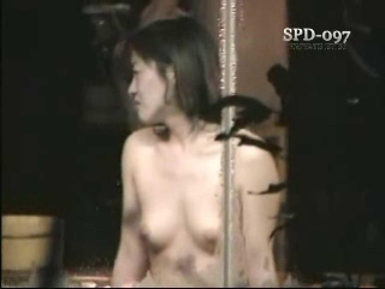 SPD-097 柔肌乙女 2 脱衣所 のぞきおめこ無修正画像 104pic 44