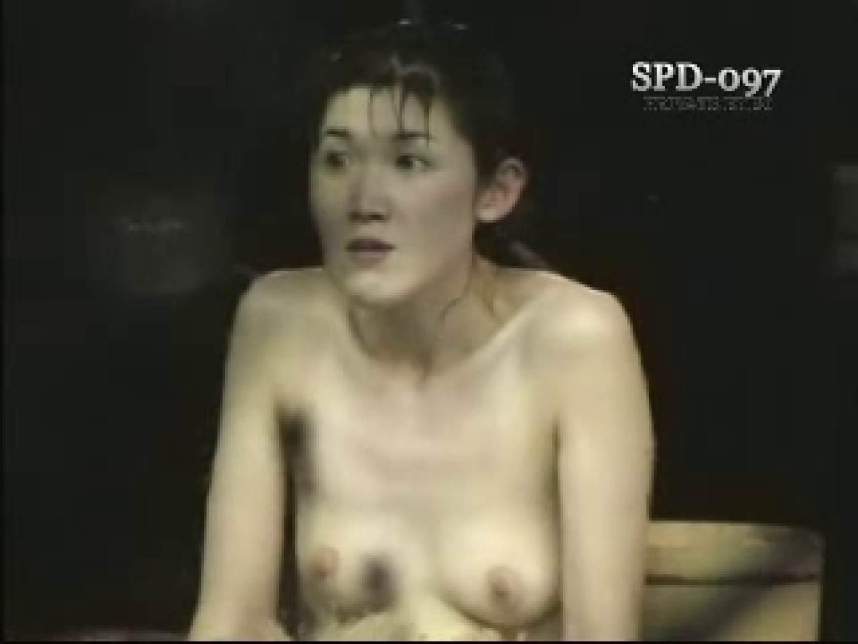 SPD-097 柔肌乙女 2 望遠  104pic 45