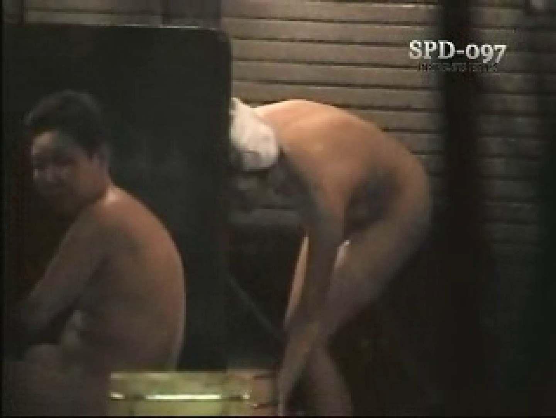 SPD-097 柔肌乙女 2 乙女 えろ無修正画像 104pic 58
