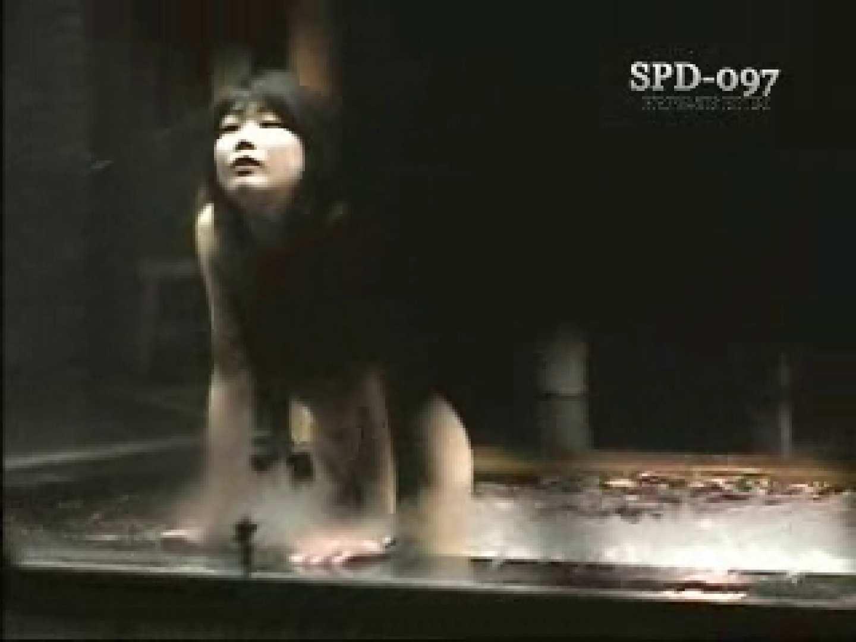 SPD-097 柔肌乙女 2 望遠   お姉さん  104pic 76