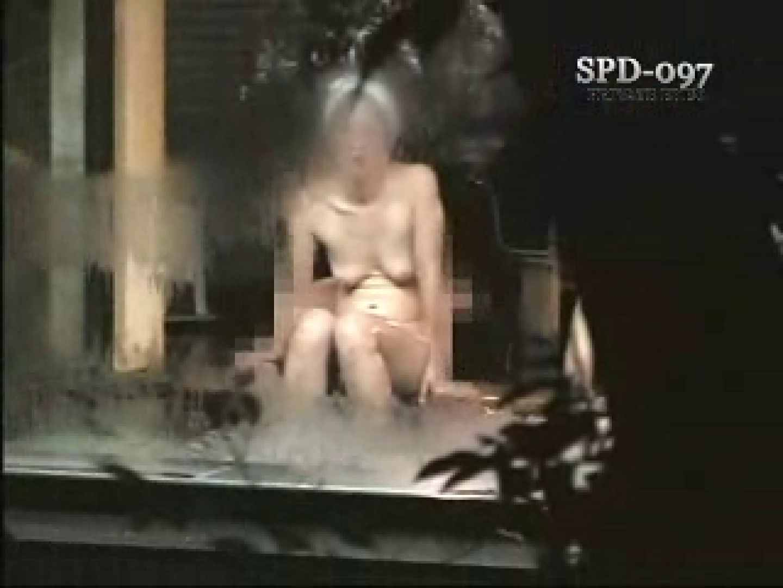 SPD-097 柔肌乙女 2 脱衣所 のぞきおめこ無修正画像 104pic 89