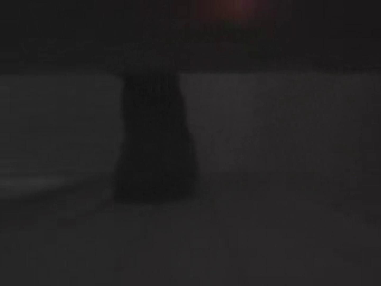 マンコ丸見え和式洗面所Vol.3 排泄 戯れ無修正画像 60pic 46