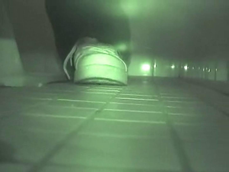 マンコ丸見え和式洗面所Vol.3 マンコ おまんこ動画流出 60pic 53