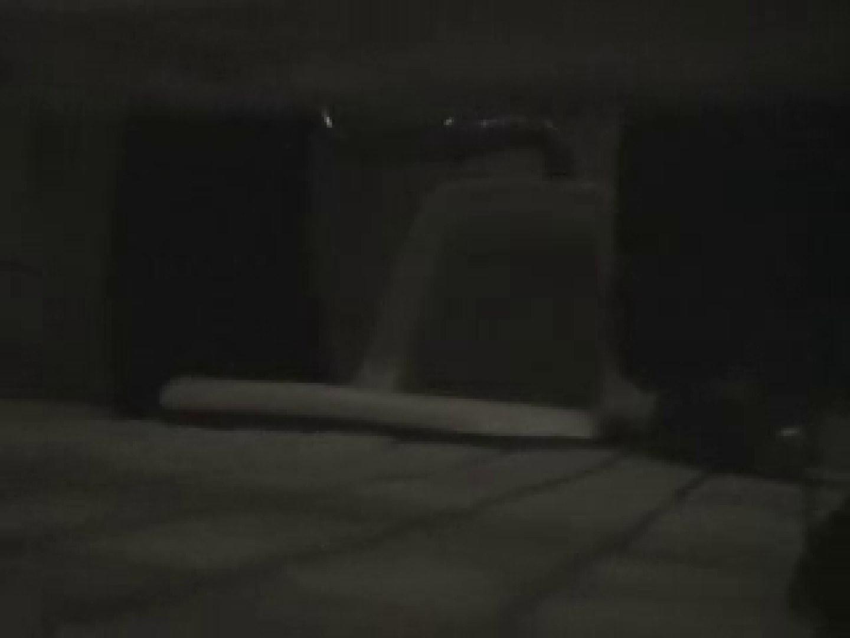 マンコ丸見え和式洗面所Vol.5 OLの実態 盗み撮りオマンコ動画キャプチャ 40pic 38