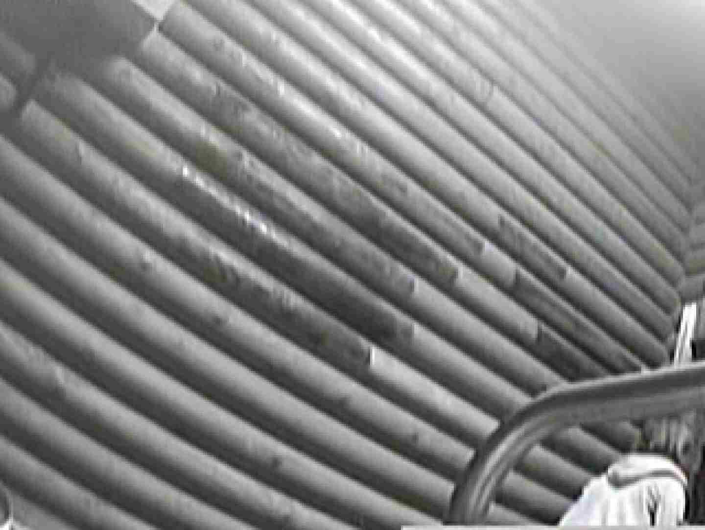 公園洗面所電波盗撮Vol.3 洗面所 盗撮おめこ無修正動画無料 100pic 3