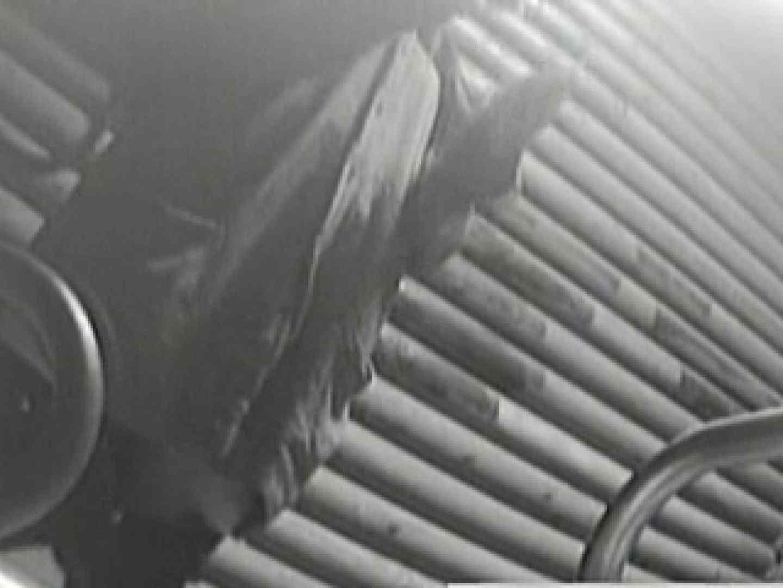 公園洗面所電波盗撮Vol.3 盗撮 オマンコ動画キャプチャ 100pic 22