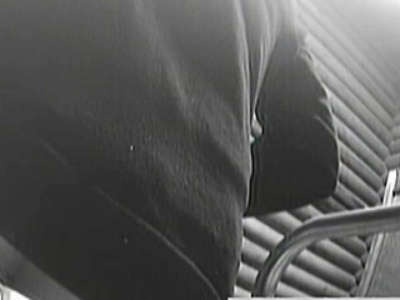 公園洗面所電波盗撮Vol.3 盗撮 オマンコ動画キャプチャ 100pic 50