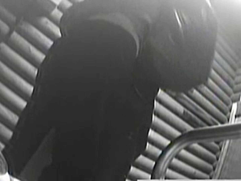 公園洗面所電波盗撮Vol.3 盗撮 オマンコ動画キャプチャ 100pic 82