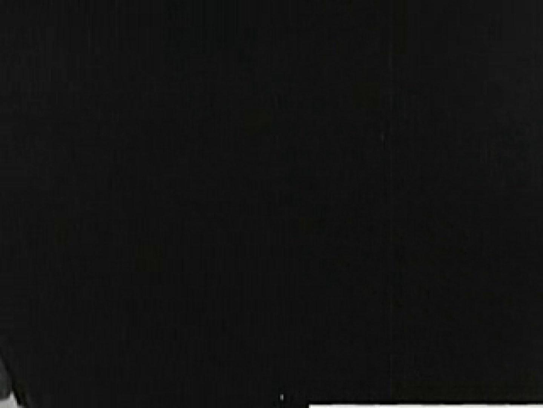 公園洗面所電波盗撮Vol.3 おまんこ無修正 | OLの実態  100pic 85