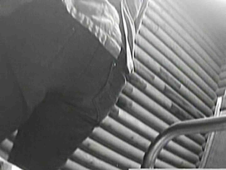 公園洗面所電波盗撮Vol.3 洗面所 盗撮おめこ無修正動画無料 100pic 95