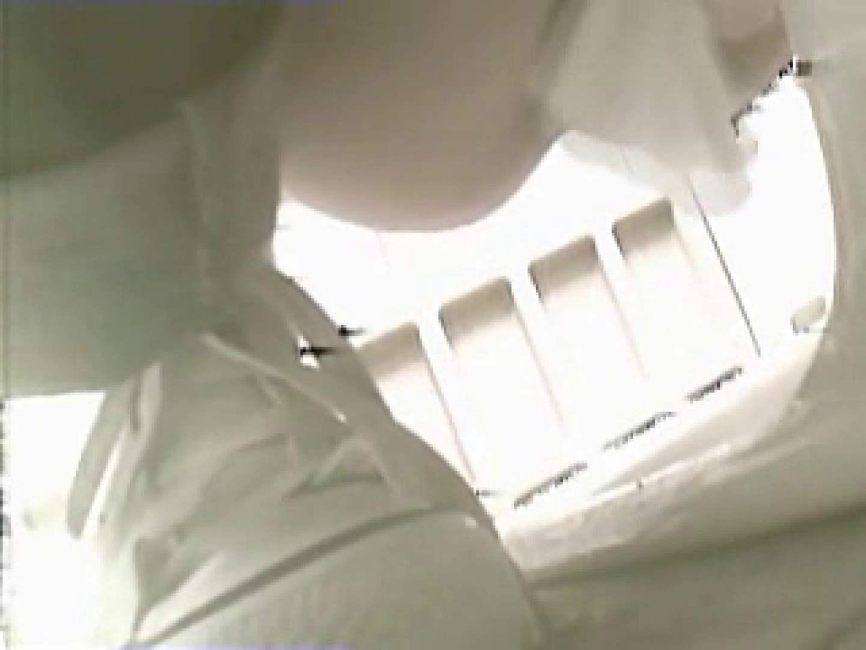 野外の洗面所は危険ですVol.4 洗面所 盗み撮りオマンコ動画キャプチャ 52pic 43