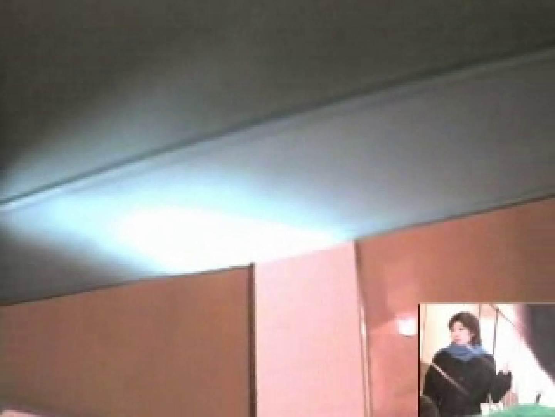 暗視de洗面所Vol.5 美女 覗きワレメ動画紹介 78pic 44