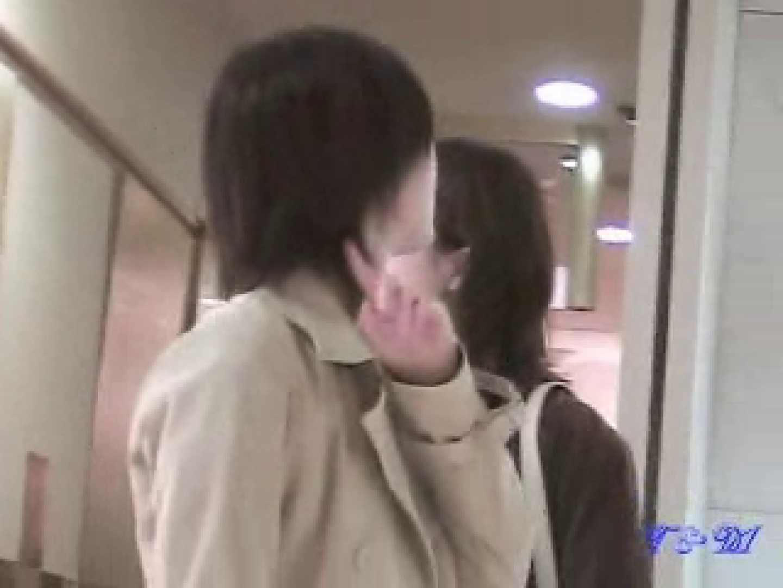 暗視de洗面所Vol.7 洗面所 盗撮動画紹介 56pic 56