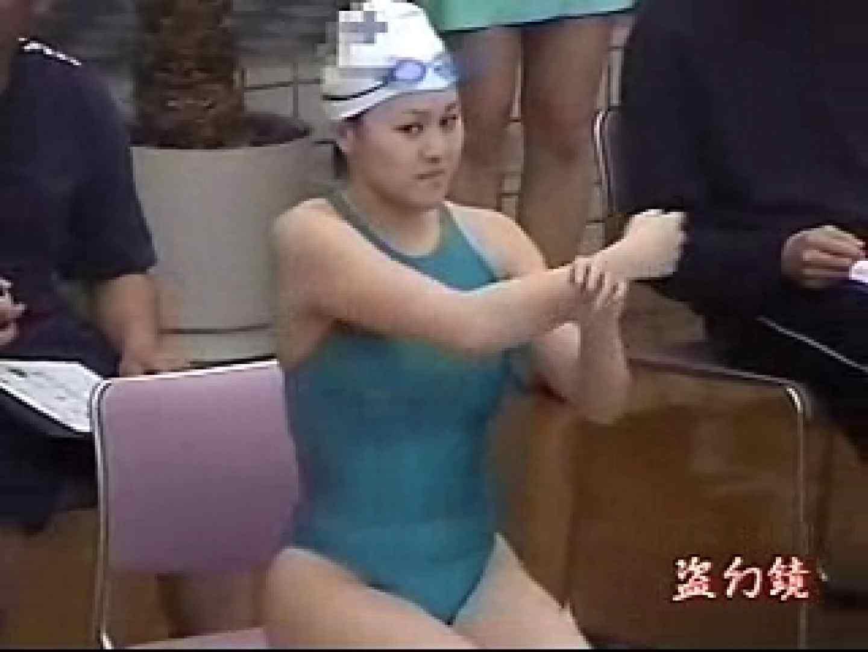 透ける競泳大会 Vol.4 チクビ  31pic 12