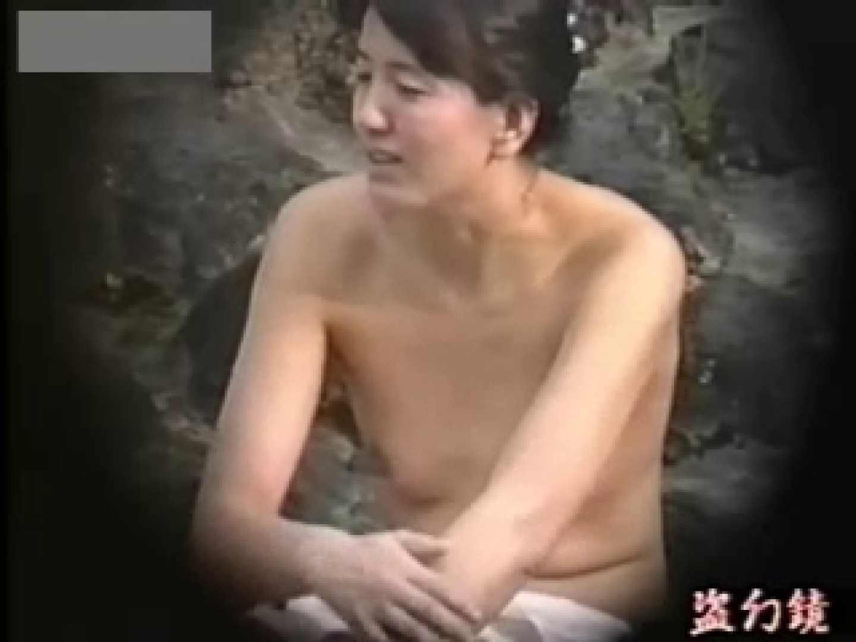 開放白昼の浴場絵巻ky-9 女子大生 盗撮AV動画キャプチャ 92pic 3