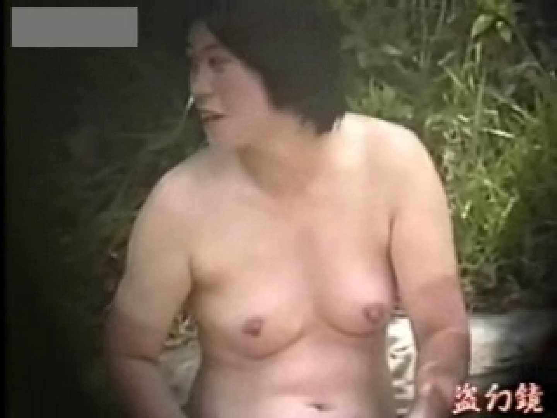 開放白昼の浴場絵巻ky-9 おまんこ無修正  92pic 12