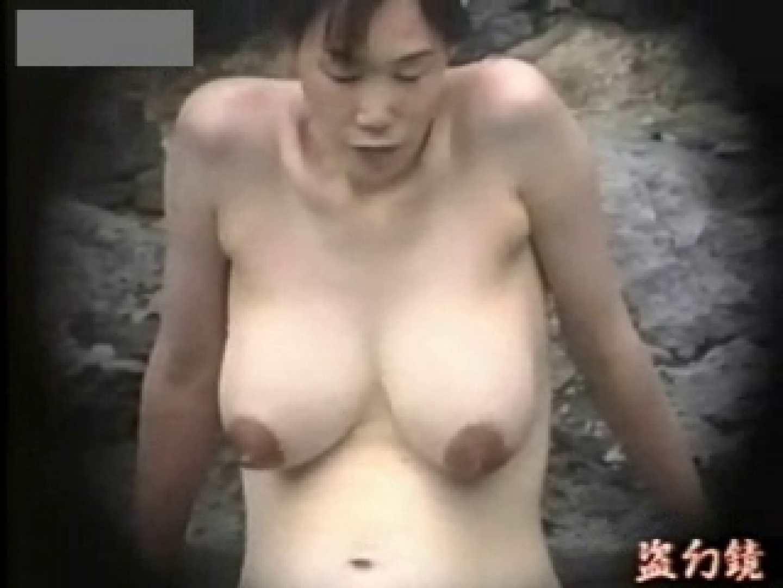 開放白昼の浴場絵巻ky-9 おまんこ無修正   お姉さん  92pic 65