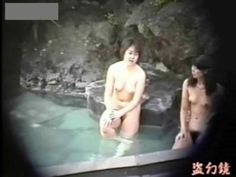 開放白昼の浴場絵巻ky-9 おまんこ無修正  92pic 76