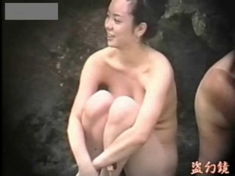 開放白昼の浴場絵巻ky-9 ギャルの実態 隠し撮りすけべAV動画紹介 92pic 82