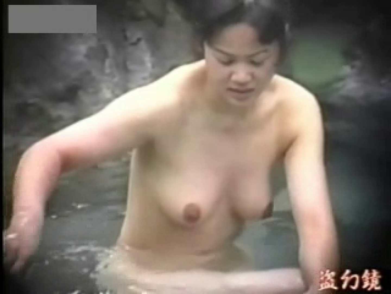 開放白昼の浴場絵巻ky-9 女子大生 盗撮AV動画キャプチャ 92pic 91