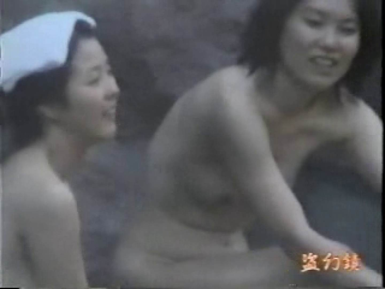 巨乳 乳首:開放白昼の浴場絵巻ky-10:ピープフォックス(盗撮狐)