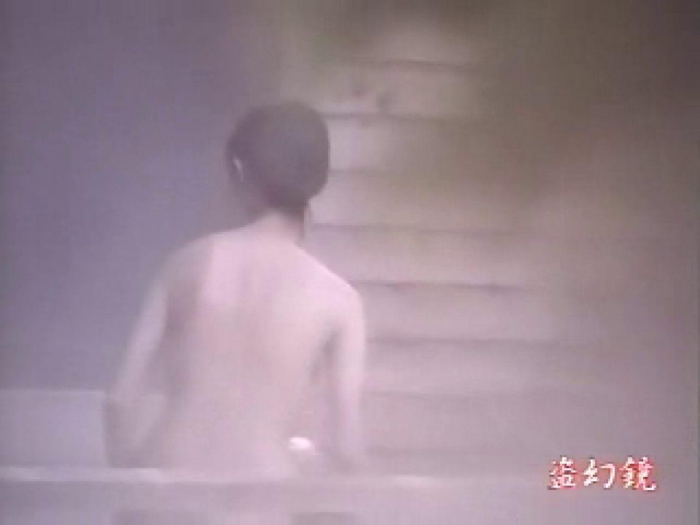 特選白昼の浴場絵巻ty-8 女子大生 のぞきおめこ無修正画像 52pic 4