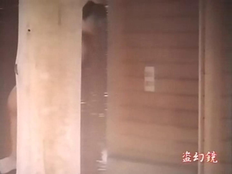 特選白昼の浴場絵巻ty-8 ギャルの実態 覗きワレメ動画紹介 52pic 17