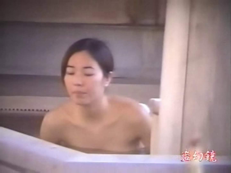 特選白昼の浴場絵巻ty-8 ギャルの実態 覗きワレメ動画紹介 52pic 27
