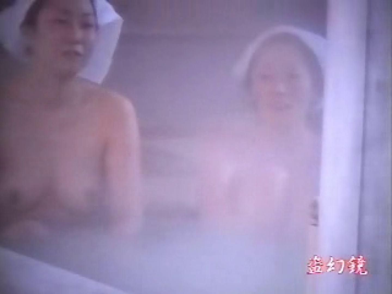 特選白昼の浴場絵巻ty-8 ギャルの実態 覗きワレメ動画紹介 52pic 37