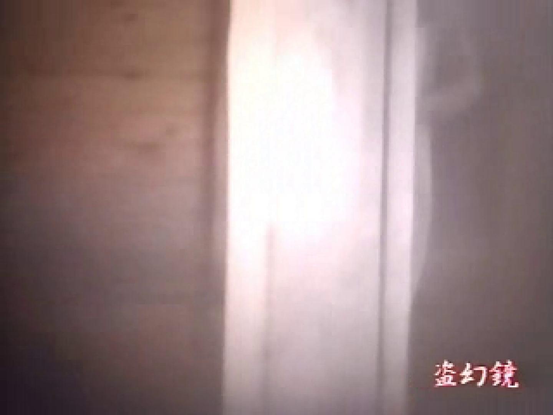 特選白昼の浴場絵巻ty-8 ギャルの実態 覗きワレメ動画紹介 52pic 47
